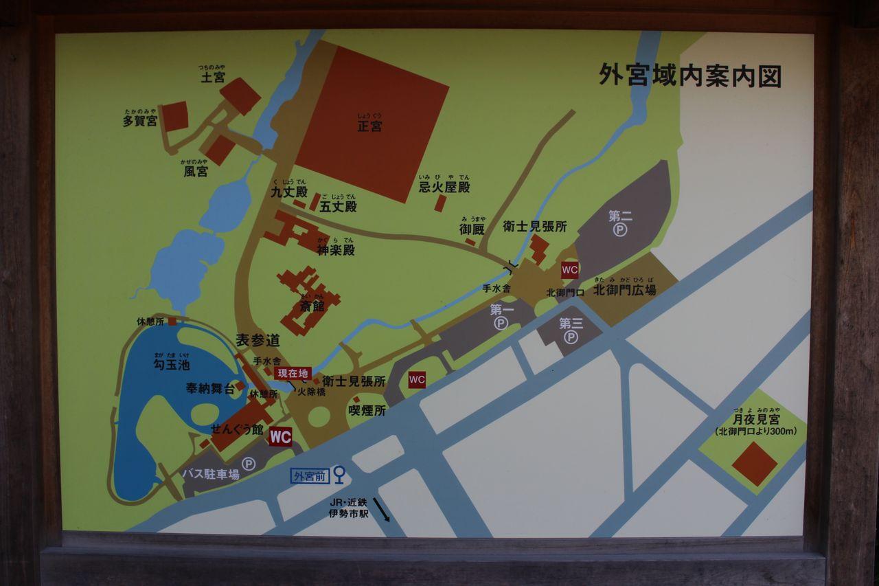 伊勢神宮(外宮)2016夏-4