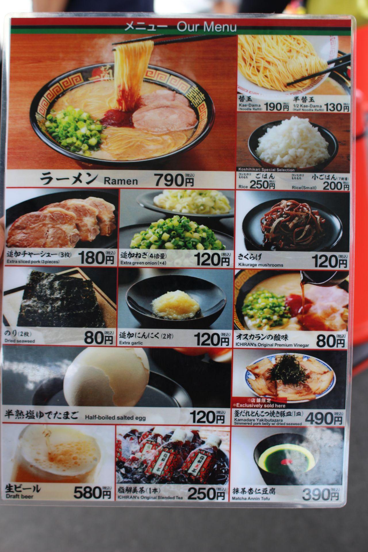 一蘭 神戸玉津店-3
