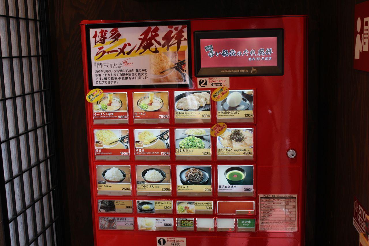 一蘭 神戸玉津店-5