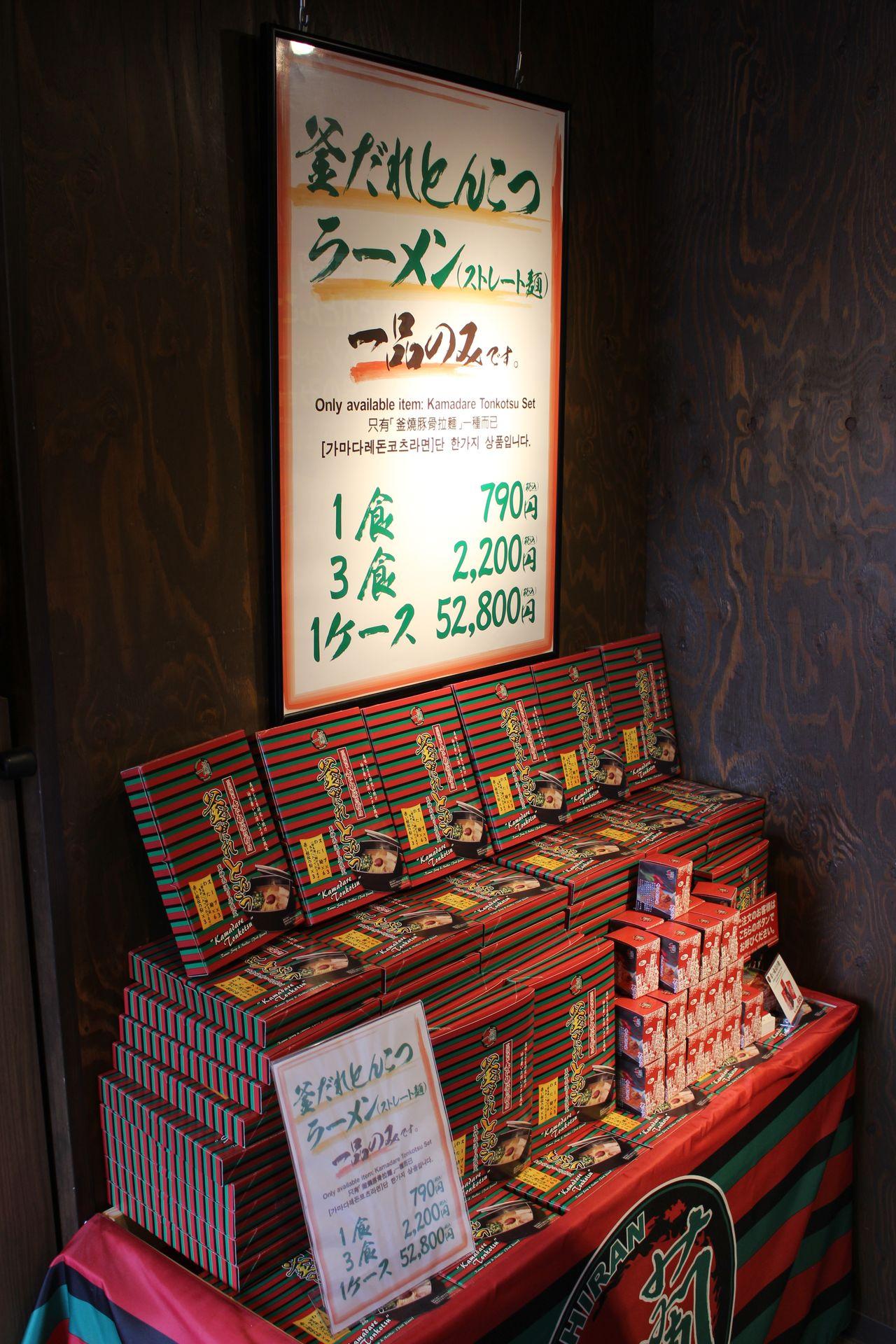 一蘭 神戸玉津店-8