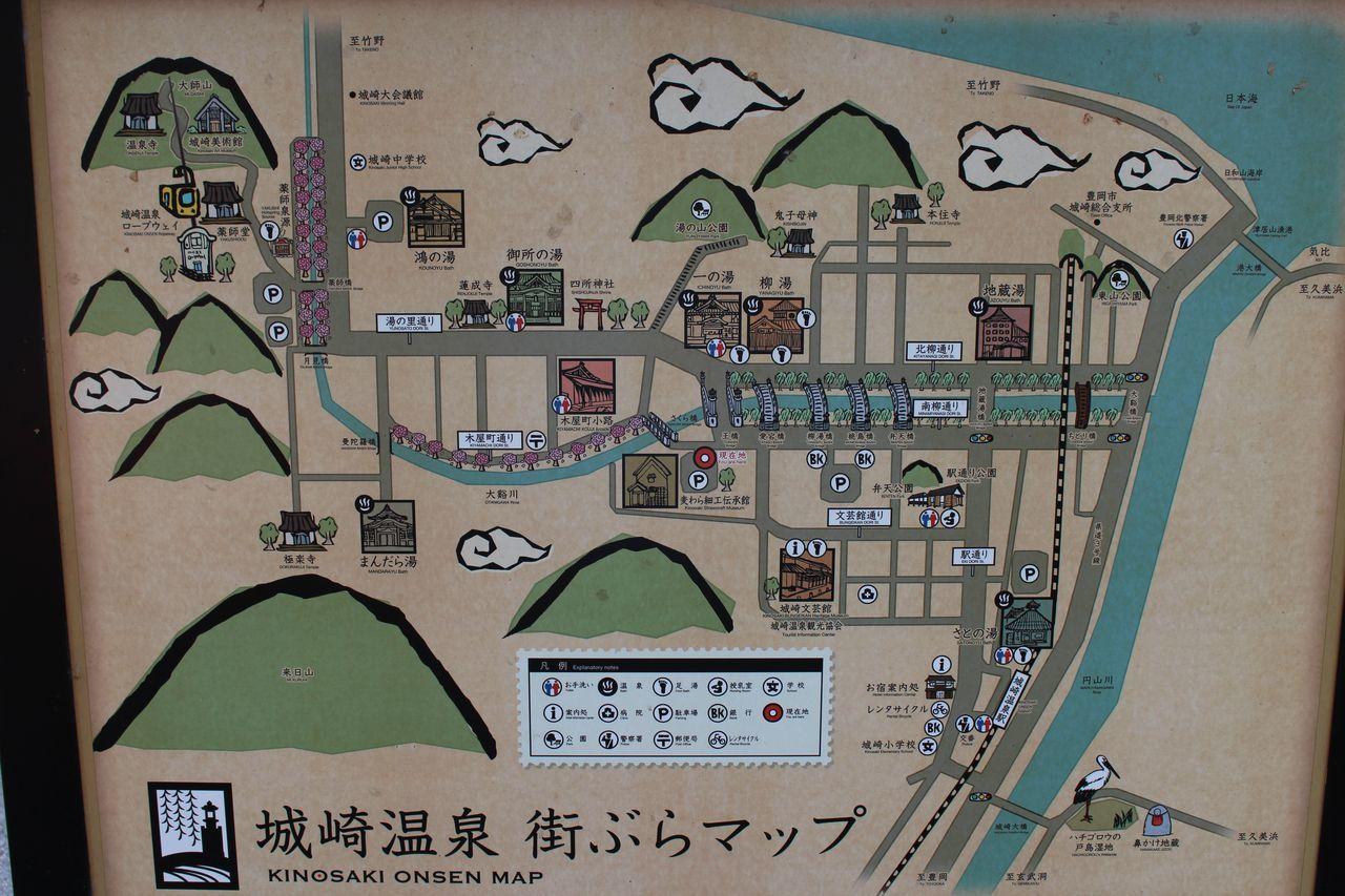 城崎温泉-2