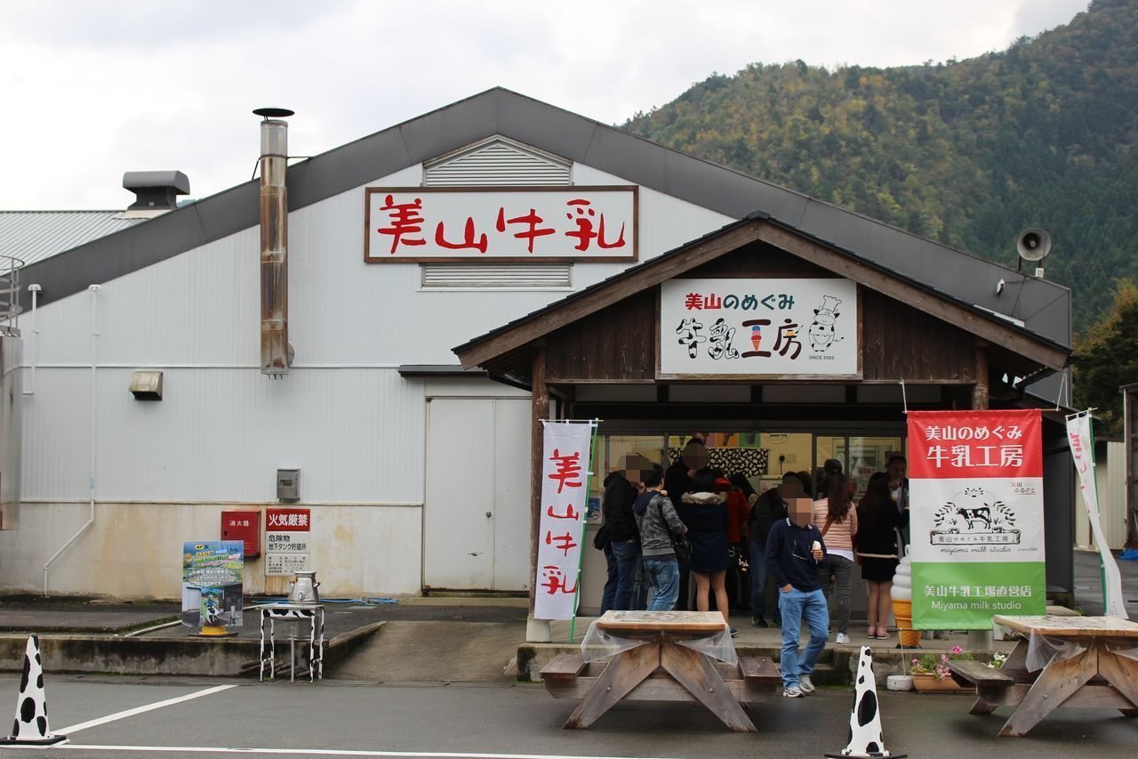 道の駅 美山ふれあい広場-3
