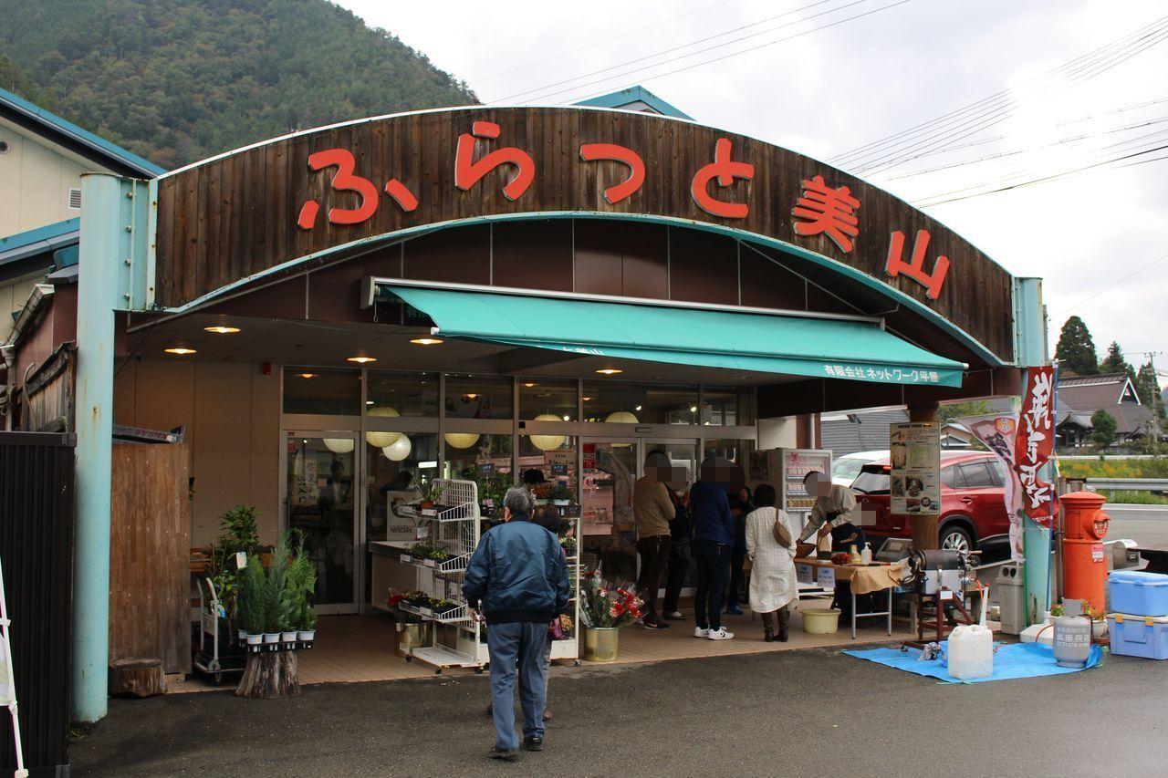 道の駅 美山ふれあい広場-1