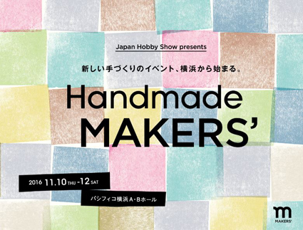 handmade MAKERS logo