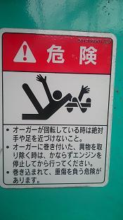 怖い絵文字 (2)