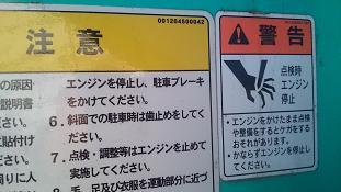 怖い絵文字 (3)