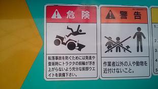 怖い絵文字 (4)