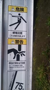 怖い絵文字 (5)