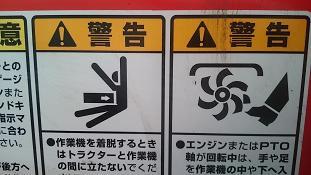 怖い絵文字 (6)