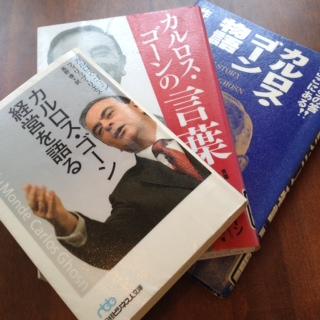 Ghosn_.jpg