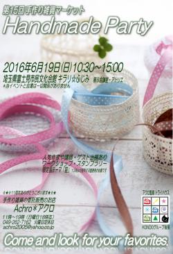 kirari-event-2016-06-19-bana