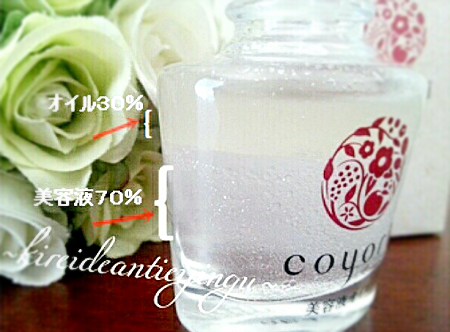 coyorihandcream-001.png