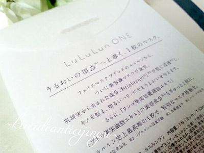 lululun-one-009_Fotor.jpg