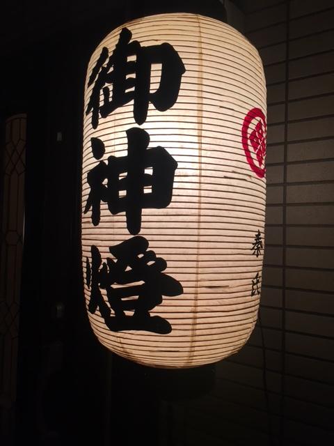 kyoteisho01.jpg