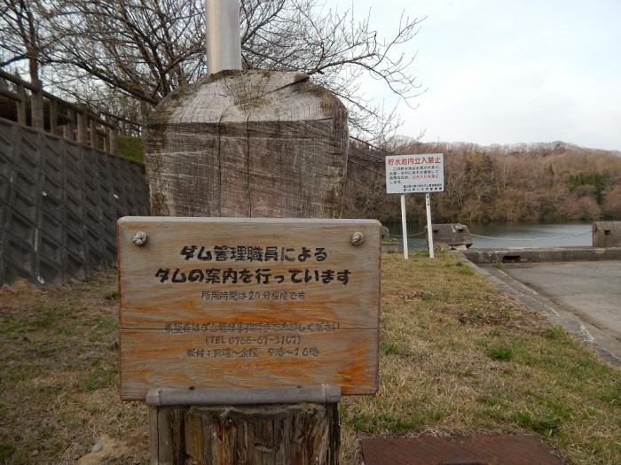 DSCN0019子撫川ダム