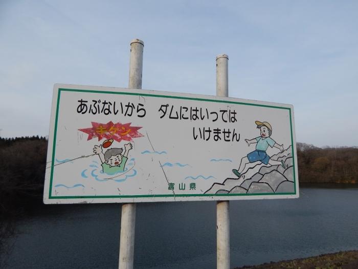 DSCN0021子撫川ダム