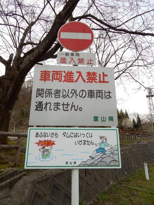 DSCN0014子撫川ダム