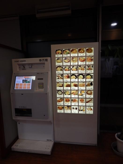 DSCN0068頼成山