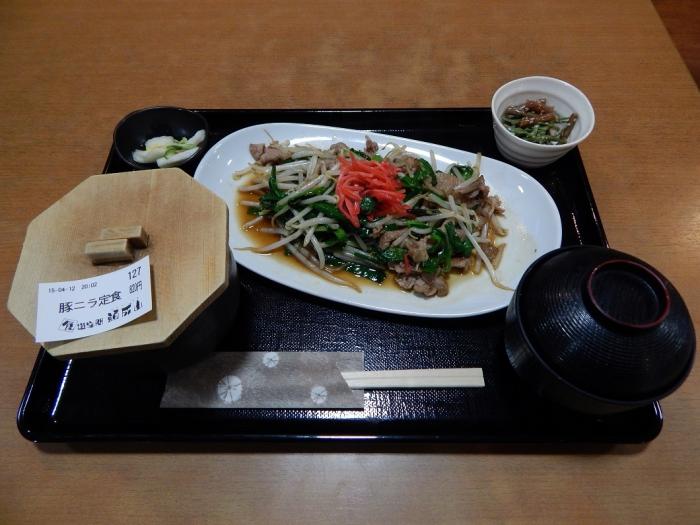 DSCN0070頼成山