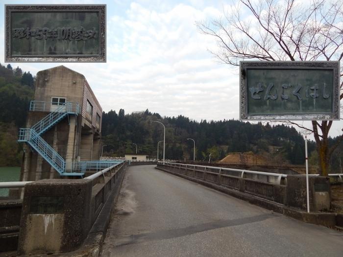 DSCN0074上市川第二ダム - コピー