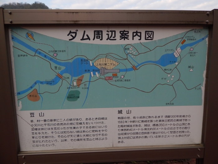 DSCN0080上市川第二ダム