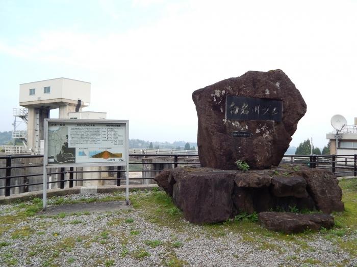 DSCN0196白岩川ダム