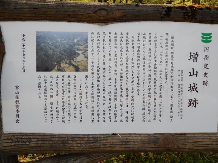 DSCN0240和田川ダム