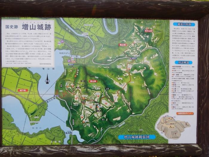 DSCN0241和田川ダム