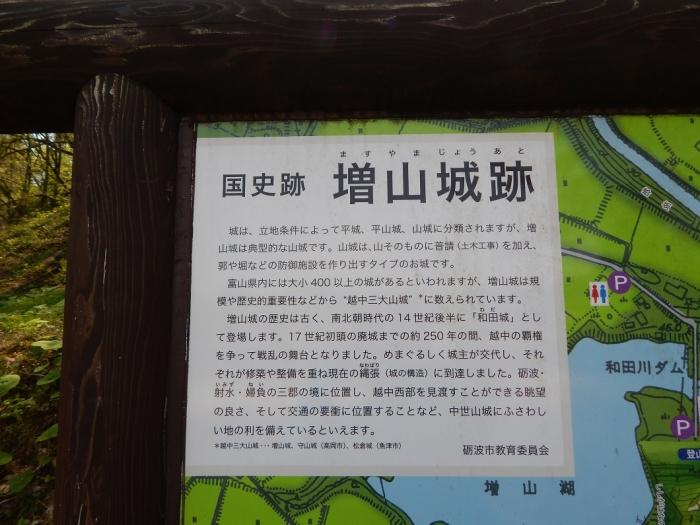 DSCN0244和田川ダム