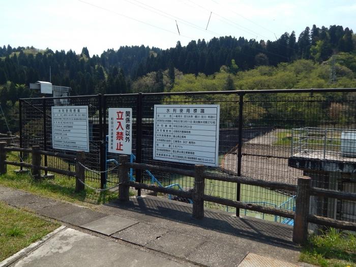 DSCN0254和田川ダム