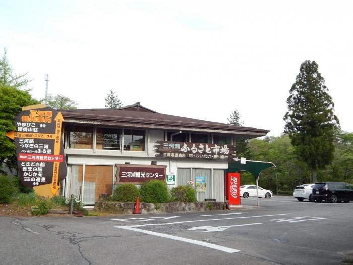 DSCN0392羽布ダム