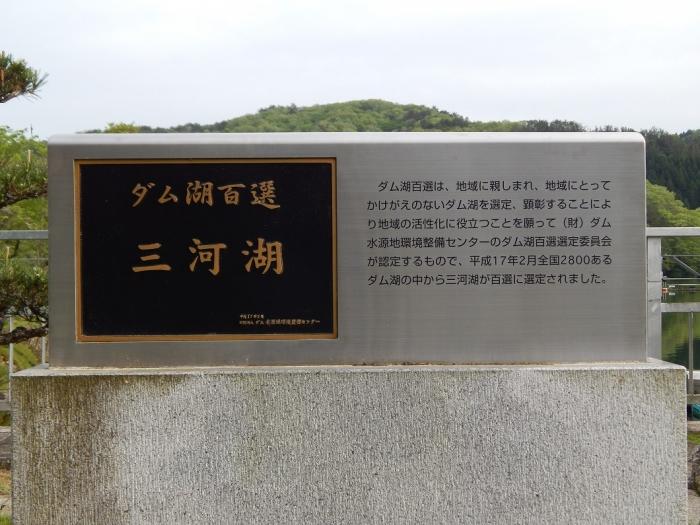 DSCN0399羽布ダム