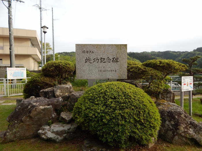 DSCN0398羽布ダム
