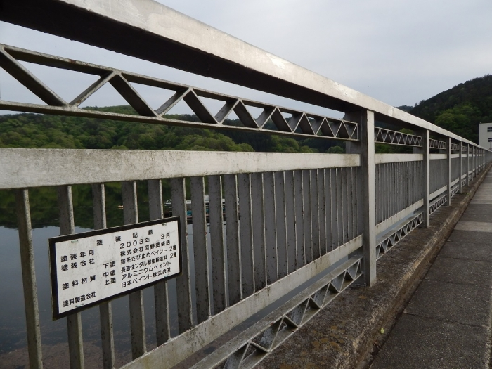DSCN0404羽布ダム