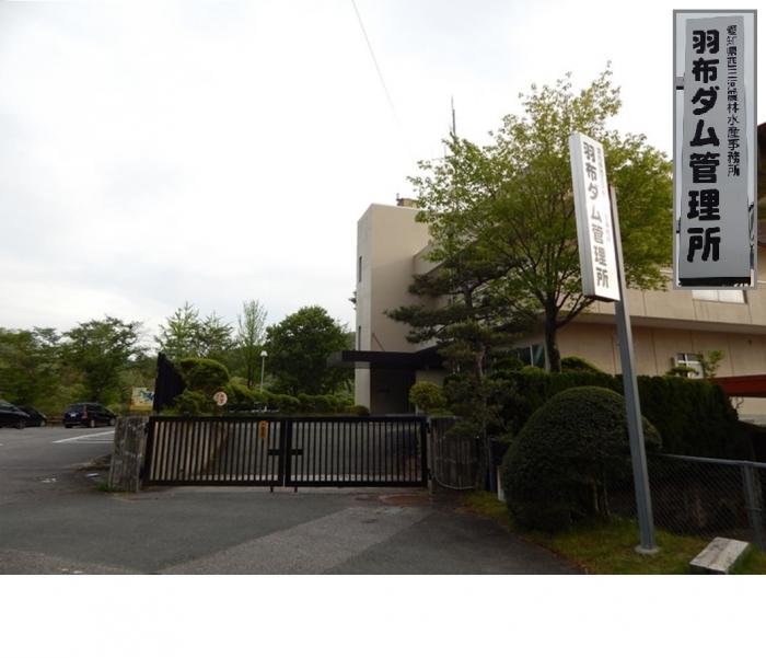 DSCN0390羽布ダム - コピー