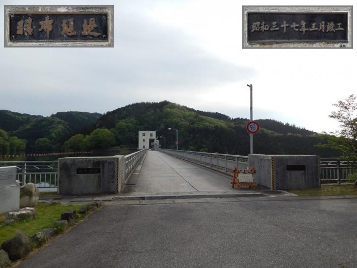 DSCN0401羽布ダム - コピー
