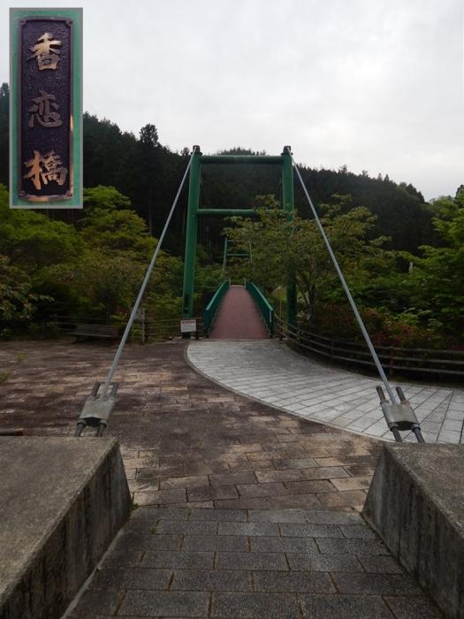 DSCN0455羽布ダム - コピー