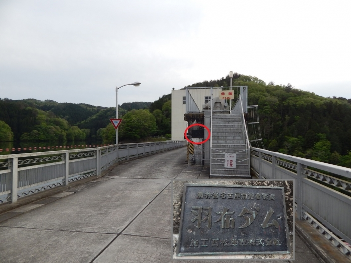DSCN0424羽布ダム - コピー
