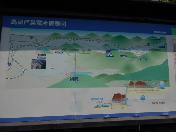 DSCN0560高津戸ダム