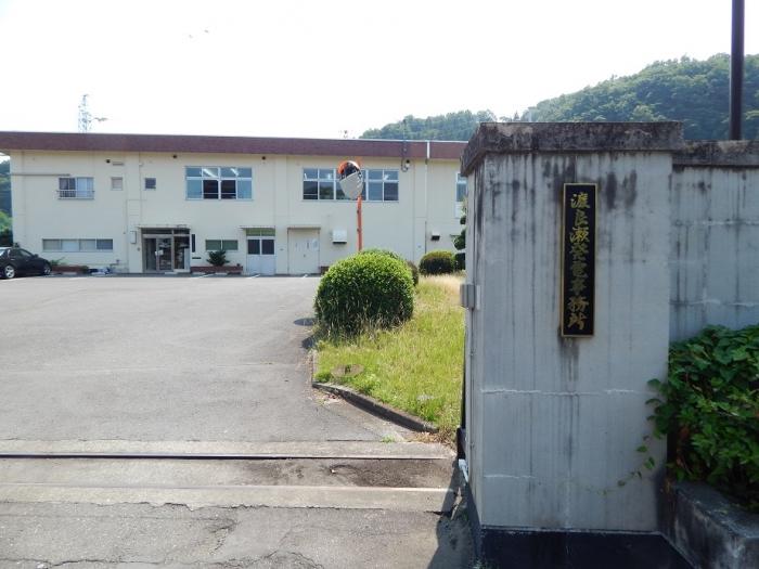 DSCN0562高津戸ダム