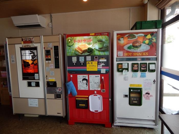 DSCN0589自販機食堂