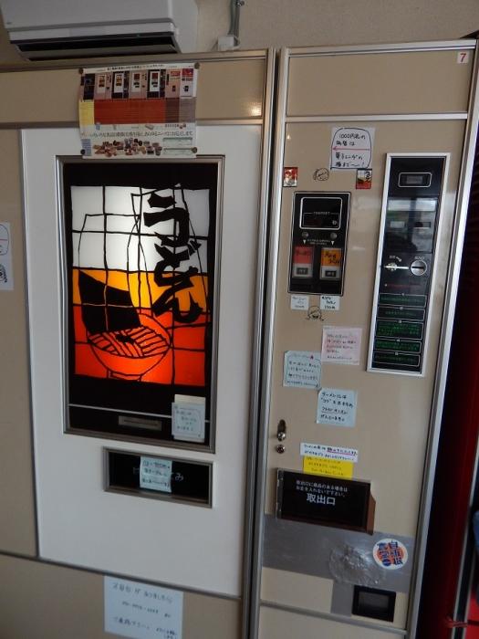DSCN0593自販機食堂