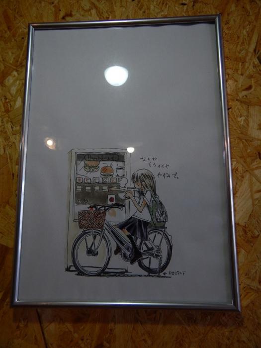 DSCN0606自販機食堂