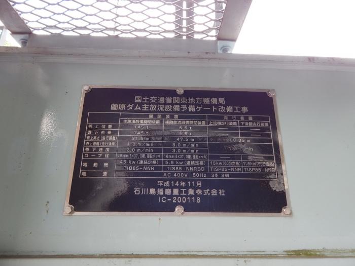 DSCN0657園原ダム