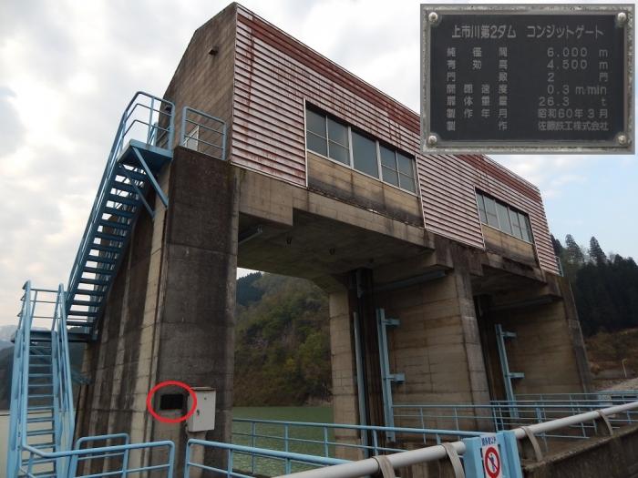 DSCN0106上市川第二ダム - コピー