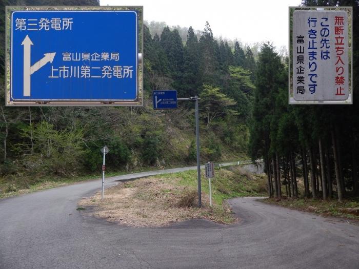 DSCN0133上市川第二ダム - コピー
