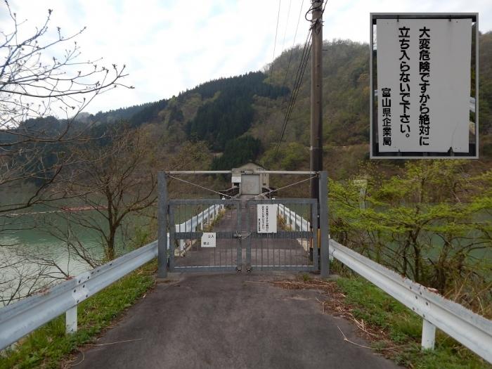 DSCN0096上市川第二ダム - コピー