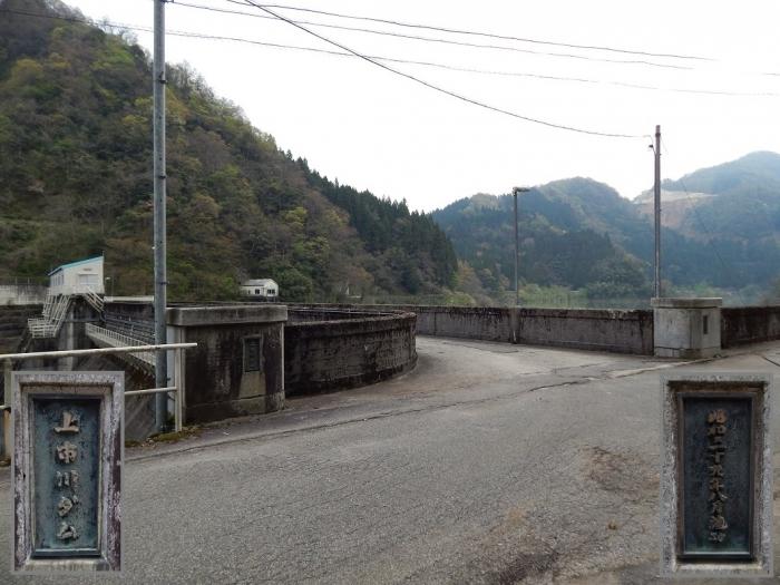 DSCN0155上市川ダム - コピー