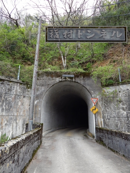DSCN0172上市川ダム - コピー