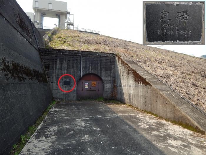 DSCN0207白岩川ダム - コピー